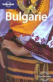 Bulgarie - Intérieur - Format classique