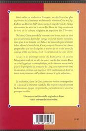 Gesar De Ling ; Le Chant Du Guerrier - 4ème de couverture - Format classique