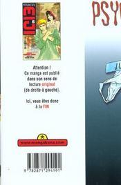 Psychometrer eiji t.6 - 4ème de couverture - Format classique