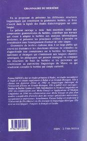 Grammaire Du Berbere - 4ème de couverture - Format classique
