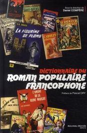 Dictionnaire du roman populaire francophone - Intérieur - Format classique