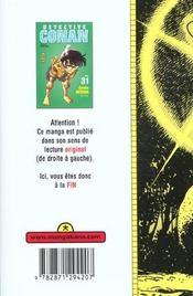 Detective Conan T31 - 4ème de couverture - Format classique
