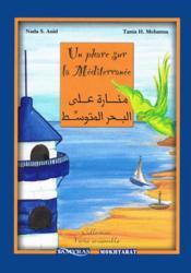 Un phare sur la méditerranée - Couverture - Format classique