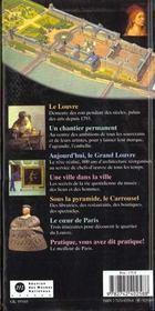 Le Louvre - 4ème de couverture - Format classique