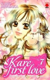 Kare first love t.7 - Couverture - Format classique
