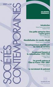 Octobre décembre 2007 - Intérieur - Format classique