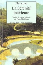 La Serenite Interieure - Intérieur - Format classique