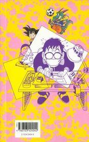L'apprenti mangaka - 4ème de couverture - Format classique