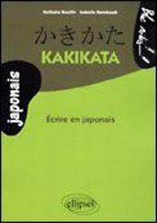 Kakikata ecrire en japonais - Intérieur - Format classique