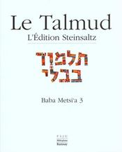 Talmud ; Babli berahot 2 t.2 - Intérieur - Format classique