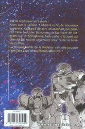 Patlabor T.13 - 4ème de couverture - Format classique