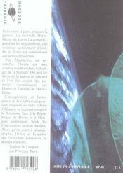 Honor Harrington t.10 ; plaies d'honneur t.2 - 4ème de couverture - Format classique