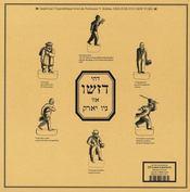 Le juif de new york - 4ème de couverture - Format classique
