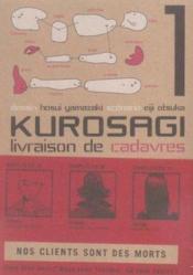 Kurosagi, livraison de cadavres t.1 - Couverture - Format classique