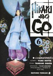 Hikaru no go t.6 ; examen d'inseï - Intérieur - Format classique