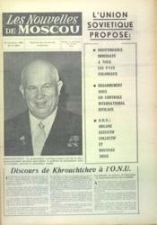 Nouvelles De Moscou (Les) N°77 du 25/09/1960 - Couverture - Format classique