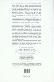 De l'un au multiple ; traduction du chinois vers les langues européennes - 4ème de couverture - Format classique