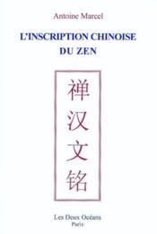L'inscription chinoise du zen - Couverture - Format classique