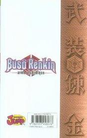 Buso renkin t.7 ; poursuites ouvertes - 4ème de couverture - Format classique