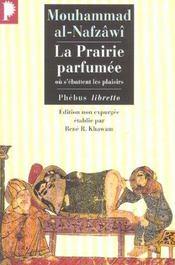 La prairie parfumée ou s'ébattent les plaisirs - Intérieur - Format classique