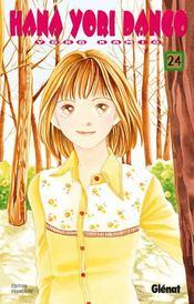 Hana yori dango t.24 - Intérieur - Format classique