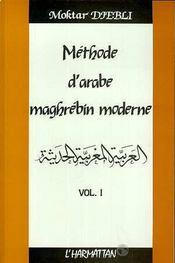 Methode D'Arabe T1 Maghrebin Moderne - Intérieur - Format classique