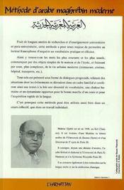 Methode D'Arabe T1 Maghrebin Moderne - 4ème de couverture - Format classique