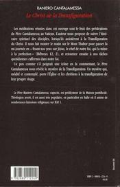 Christ De La Transfiguration - 4ème de couverture - Format classique