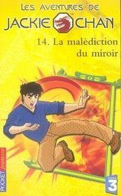 La malediction du miroir