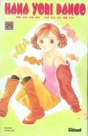 Hana yori dango t.25 - Intérieur - Format classique