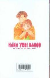 Hana yori dango t.25 - 4ème de couverture - Format classique