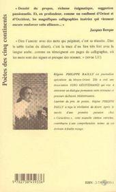 Amours Ensables - 4ème de couverture - Format classique