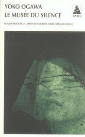 Le Musee Du Silence Babel 680 - Intérieur - Format classique
