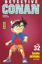 Detective Conan T32 - Intérieur - Format classique