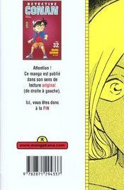 Detective Conan T32 - 4ème de couverture - Format classique