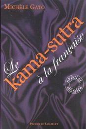 Le Kama-Sutra A La Francaise ; Special Homme - Intérieur - Format classique
