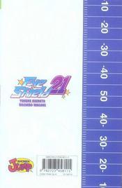 Eye shield 21 t.14 ; le diable contre le dieu des océans - 4ème de couverture - Format classique