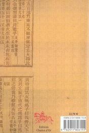 Sexologie du Tao ; le livre de la sagesse infinie - 4ème de couverture - Format classique