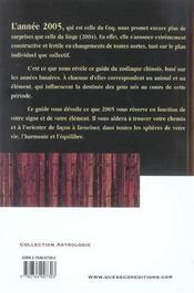 Astrologie Chinoise 2005 ; L'Annee Du Coq - 4ème de couverture - Format classique