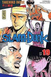 Slam dunk t.19 - Couverture - Format classique