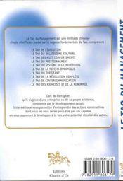 Tao Du Management - 4ème de couverture - Format classique