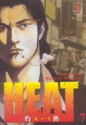 Heat T.7 - Couverture - Format classique