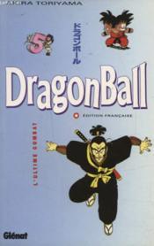 Dragon ball t.5 ; l'ultime combat - Couverture - Format classique