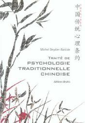 Traite De Psychologie Traditionnelle Chinoise - Intérieur - Format classique