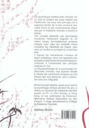Traite De Psychologie Traditionnelle Chinoise - 4ème de couverture - Format classique