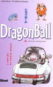 Dragon ball t.6 ; l'empire du ruban rouge - Intérieur - Format classique