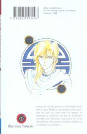 Fushigi Yugi t.8 - 4ème de couverture - Format classique