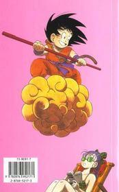 Dragon ball t.7 ; la menace - 4ème de couverture - Format classique
