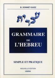 Grammaire de l'hébreu ; simple et pratique (7e édition) - Couverture - Format classique