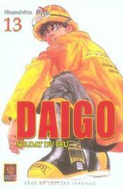 Daigo, Soldat Du Feu T.13 - Intérieur - Format classique